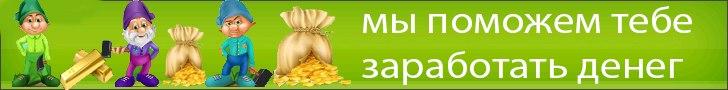 Ротатор баннеров 728x90