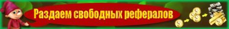 http://goldenmines.biz/img/banners2/468x60/10.jpg