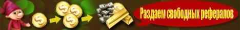 http://goldenmines.biz/img/banners2/468x60/11.jpg